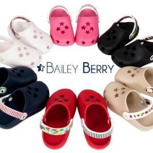 062713_BaileyBerry_logo