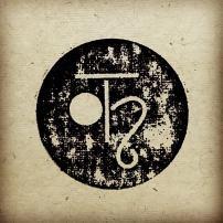 121317_CRT_Qatrah_logo